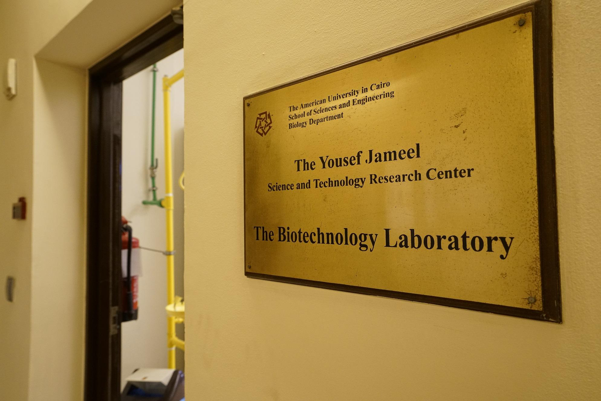 Yousef Jameel Science and Technology Research Center