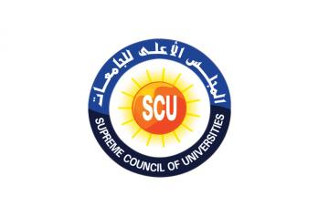Supreme COuncil of Universities logo